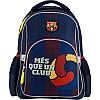 Рюкзак школьный Kite FC Barcelona BC18-513S; рост 115-130 см