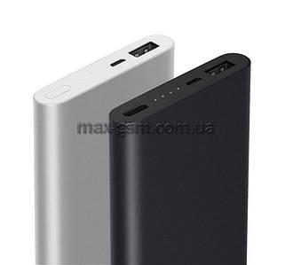 Power Bank Xiaomi Original Mi 2 10000 mAh black