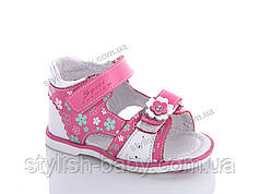 Детская коллекция летней обуви 2018. Детские босоножки бренда Солнце для девочек (рр. с 21 по 26)