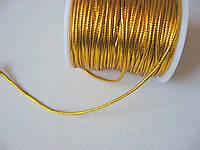 Шнур синтетический, золотой, 2 мм