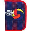 Пенал Kite FC Barcelona BC18-622