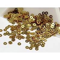 ПИ-911/1 Пайетка индийская (светлое золото) 3 мм