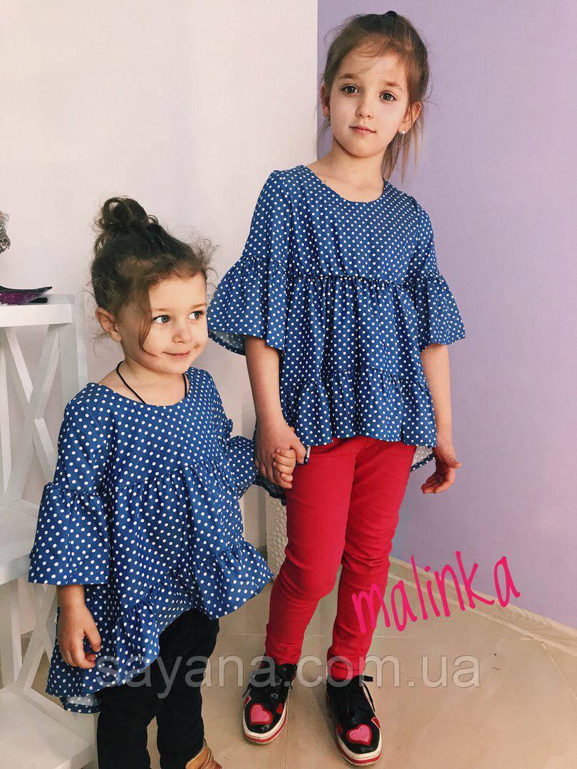 """Блуза с удлиненной спинкой """"Family look""""-мама и дочка. МК-9-0418"""