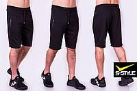 Мужские шорты, хорошее качество (M, L, XL. XXL)