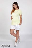 Свободные шорты для беременных SAFO SH-28.012, из стрейч-коттона, белые