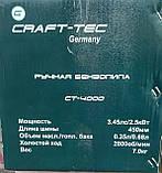 Бензопила Craft-Tec CT-4000, фото 2