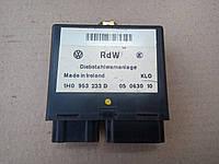 Электронный блок управления сигнализацией (1H0 953 233 D) Гольф 3 Венто Passat В3 B4/Пассат Б3 Б4