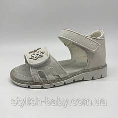 Детская коллекция летней обуви 2018. Детские босоножки бренда Tom.m для девочек (рр. с 20 по 25)