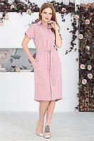 Платье на пуговицах в цвете пудра, фото 1