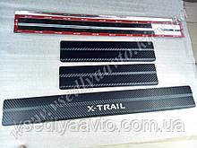 Накладки на пороги Nissan X-TRAIL III (T32) с 2014-2017- гг. (Carbon)