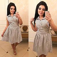 Платье полоска с карманами(от 42 до 52)