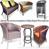 Диваны и кресла для в стиле Лофт