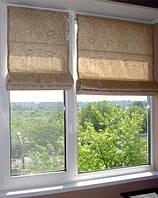 """Римские шторы """"Вензель"""", фото 1"""