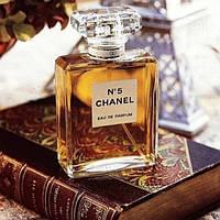Женский парфюм Chanel № 5 🗼 EDP 100 мл (Бельгия, Европа 🇪🇺 лицензионная копия люкс ✉)