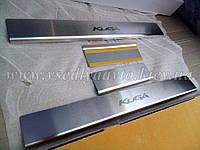 Накладки на пороги Ford KUGA с 2013-2016- гг. (Standart)