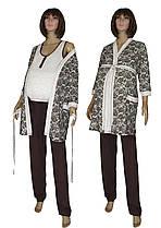 Пижама и халат Mindal Slivki Agure 18010 для беременных и кормящих, р.р.42-56