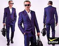 Мужской костюм S-style 46, 48, 50, 52, 54, 56