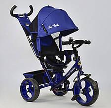 Велосипед 3х колесный Best Trike 5700. Поворотное сиденье, Ткань лен. Синий-Электрик
