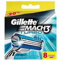 Лезвия Gillette Mach3 Turbo 8шт упаковка