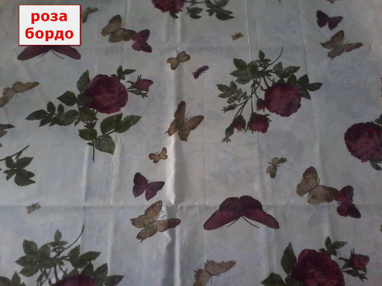 Наволочка бязь 50х50 - Роза бордо