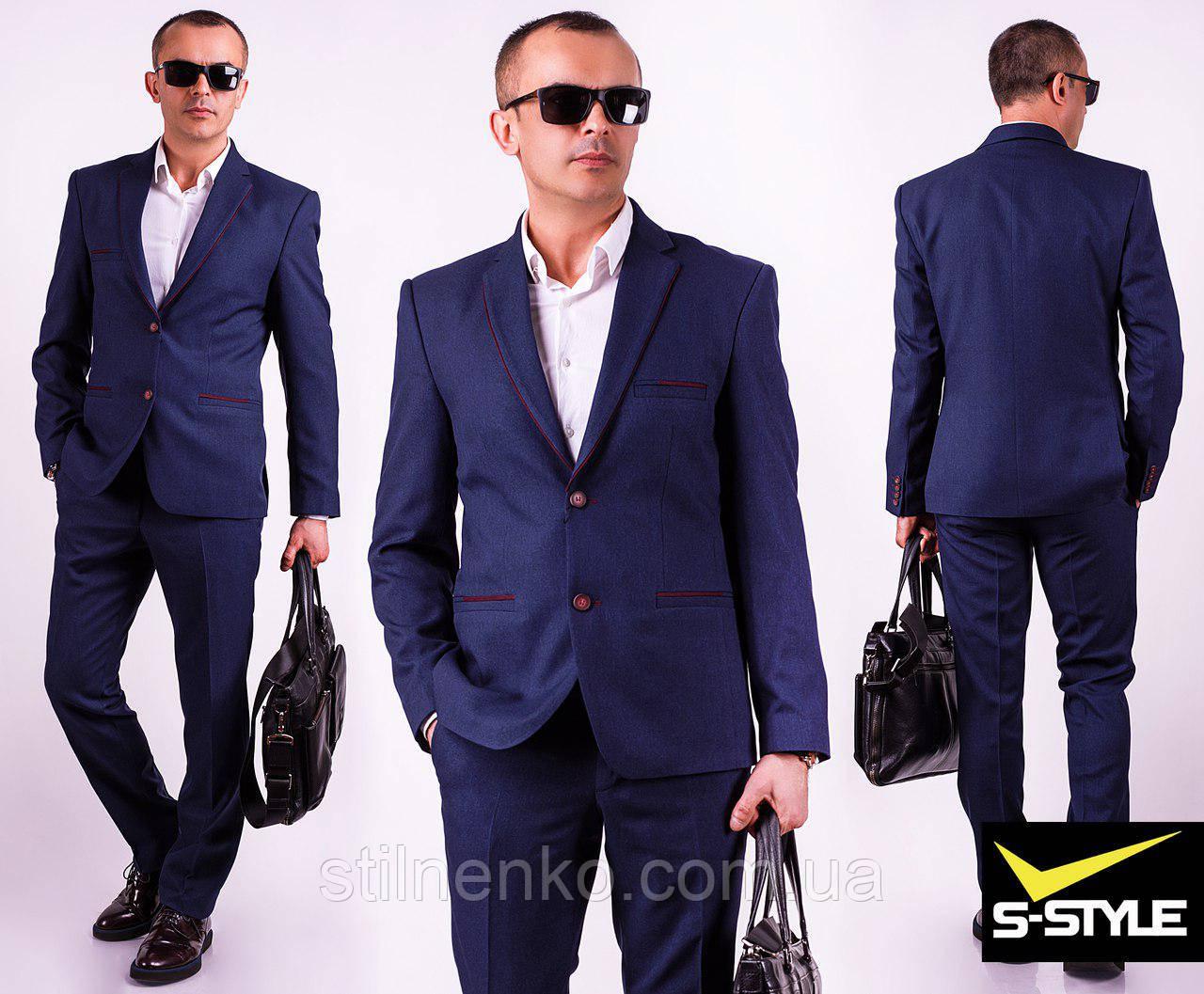 Костюм  s-style модный мужской