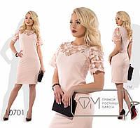 Красивое летнее платье в расцветках 485 (0701)