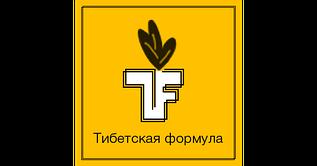 Препараты компании «Тибетская Формула»