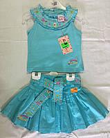 Комплект голубой юбка и майка с вышивкой