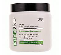 Маска интенсивное восстановление для поврежденных волос, 500ml.