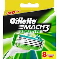 Сменные лезвия Gillette Mach3 Sensitive 8шт упаковка