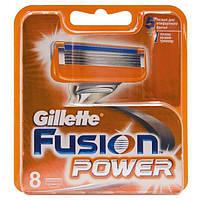 Сменные лезвия Gillette Fusion Power 8шт упаковка