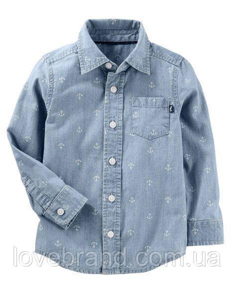 Рубашка для мальчика OshKosh джинсовая