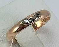 Кольцо с бриллиантами золотое 583 пробы СССР