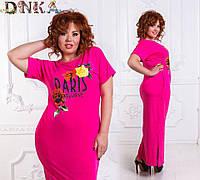 Яркое батальное платье ( 2 цвета )