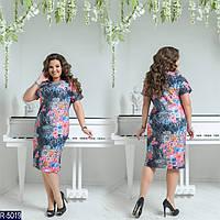 Платье  5914-1 Августа, фото 1