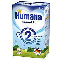Молочная сухая смесь Humana 2, 600 г (от 6 до 12 месяцев)