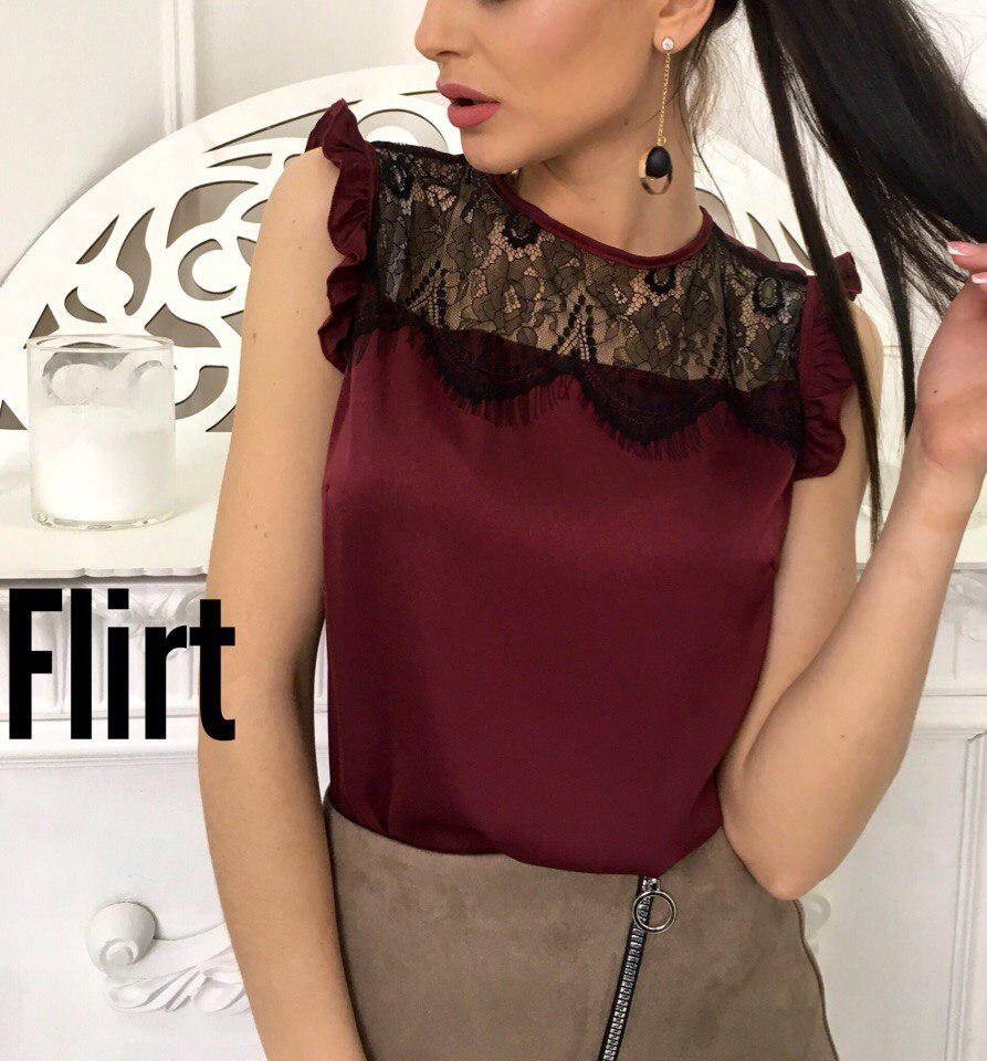 Блуза с кружевной отделкой Мари  заказ, цены в Харькове. блузки и ... 7e36ae20a94