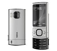 Корпус для телефона Nokia 6700s серебристый с клавиатурой High Copy