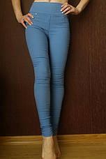Женские лосины (джеггинсы) модель 19, фото 3