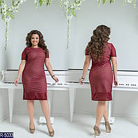 Платье 5913-1 Алина, фото 1