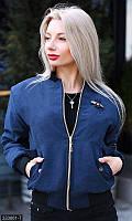 Модная женская куртка бомбер на молнии с длинным рукавом