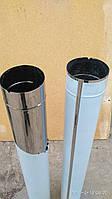 Труба для дымохода из нержавеющей стали 120 Ø 0.5мм AISI 430