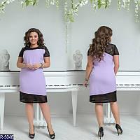 Платье  5909-1 Лола, фото 1