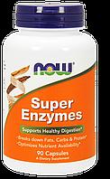 Супер Энзимы для пищеварения / NOW - Super Enzymes (90 caps)