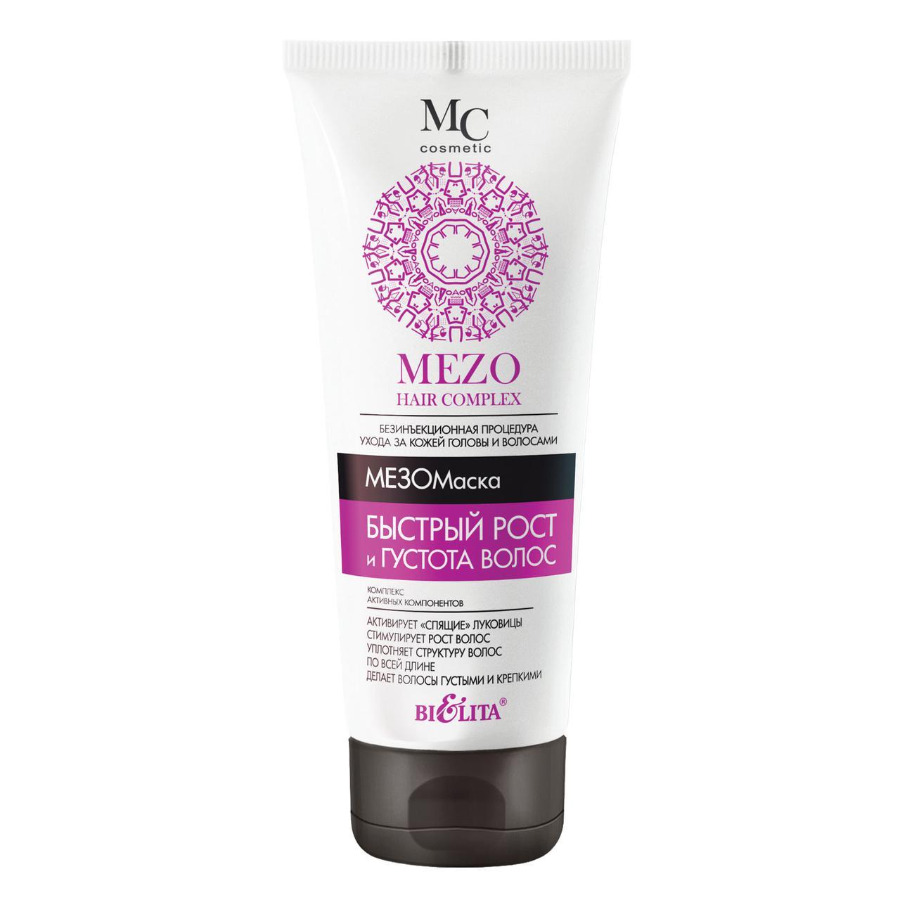 "МезоМаска ""Быстрый рост и густота волос"" Bielita Mezo Hair Complex"