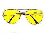 Солнцезащитные очки Авиаторы с желтыми стеклами