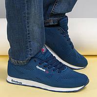 Кроссовки мужские синие, р   43, фото 1