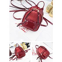 Рюкзак женский Briana Paillettes красный, фото 2