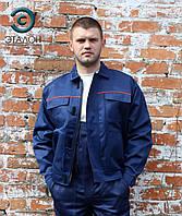 """Куртка рабочая """"Бриз"""" синяя, спецодежда мужская"""