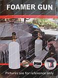Пенообразователь для автомойки (2 в 1), фото 2